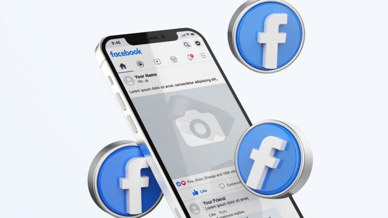 วิธีกู้โพสต์ Facebook ที่เคยลบ 2021 สตอรี่ก็กู้ได้นะ
