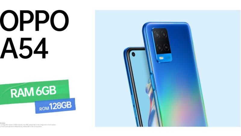 เตรียมอัปเกรดความสนุก! กับ OPPO A54 รุ่น RAM 6GB ROM 128GB พร้อมเป็นเจ้าของได้ตั้งแต่วันที่ 2 ตุลาคมนี้ ในราคา 7,499 บาท