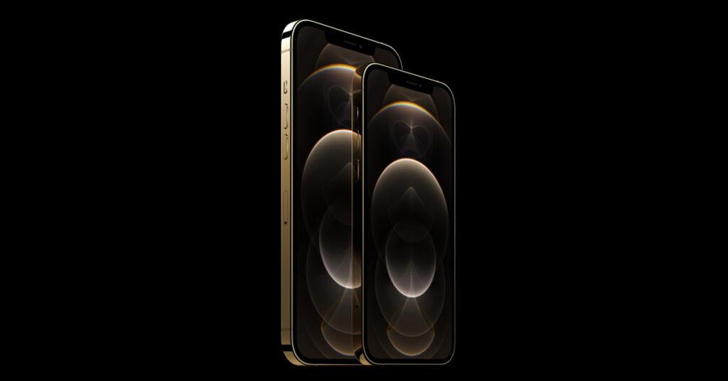 iPhone 12 ราคาเครื่องเปล่า ล่าสุด