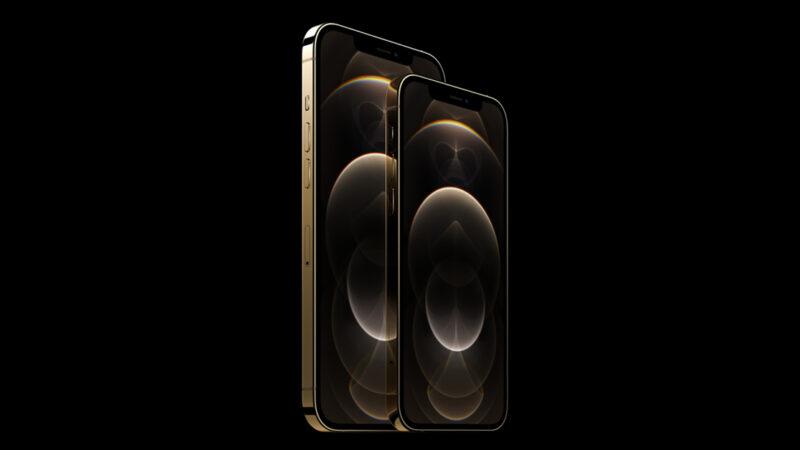 iPhone 12 ราคาเครื่องเปล่า ล่าสุด ทางเลือกเพื่อคนเมิน iPhone 13