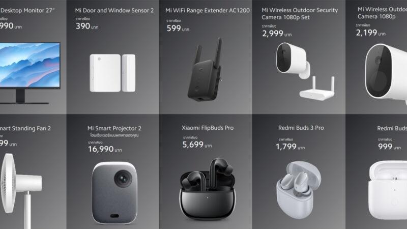 Xiaomi เปิดตัวหูฟังไร้สาย FlipBuds Pro และอุปกรณ์ AIoT พร้อมราคาไทย